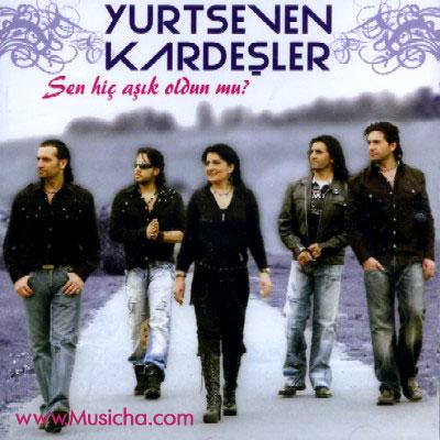 خوانندگان ترکیه